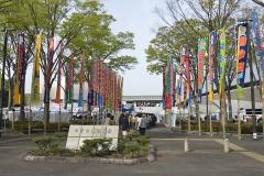 平成28年第24回大相撲藤沢場所。