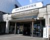 藤沢市秋葉台文化体育館