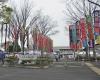 今年は藤沢市市政施行75周年記念の開催です。